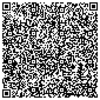 QR-код с контактной информацией организации МИНИСТЕРСТВО СТРОИТЕЛЬСТВА, АРХИТЕКТУРЫ И ДОРОЖНОГО КОМПЛЕКСА РБ