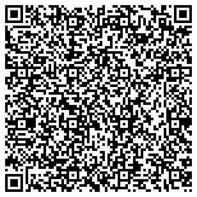 QR-код с контактной информацией организации АДМИНИСТРАЦИЯ Г. УФА ОТДЕЛ ЗАГС