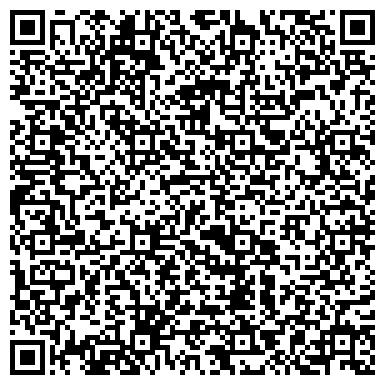 QR-код с контактной информацией организации ЗАГС ДЕМСКОГО РАЙОНА