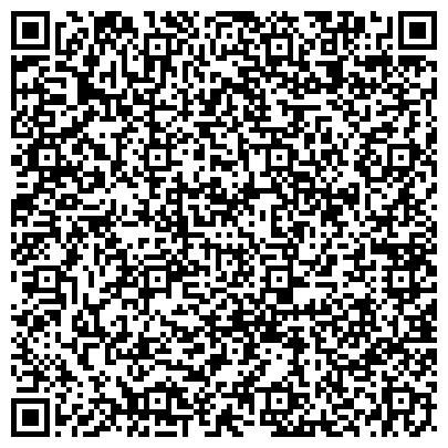 QR-код с контактной информацией организации ЗАГС КАЛИНИНСКОГО РАЙОНА