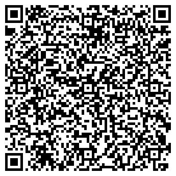 QR-код с контактной информацией организации ПРОКУРАТУРА ДЕМСКОГО Р-НА