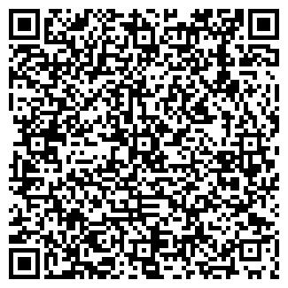 QR-код с контактной информацией организации ПРОКУРАТУРА РБ