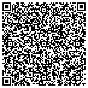 """QR-код с контактной информацией организации """"Пункт приёма металлолома"""""""