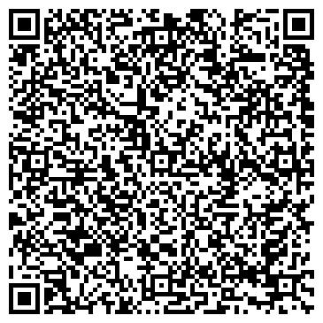 QR-код с контактной информацией организации УФИМСКАЯ ТРАНСПОРТНАЯ ПРОКУРАТУРА