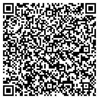 QR-код с контактной информацией организации ВЕРХОВНЫЙ СУД РБ