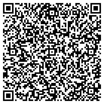 QR-код с контактной информацией организации ДЕМСКИЙ РАЙОННЫЙ СУД