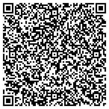 QR-код с контактной информацией организации ДЕМСКОГО Р-НА СУДЕБНЫЕ УЧАСТКИ МИРОВЫХ СУДЕЙ