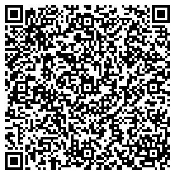 QR-код с контактной информацией организации КАЛИНИНСКИЙ РАЙОННЫЙ СУД