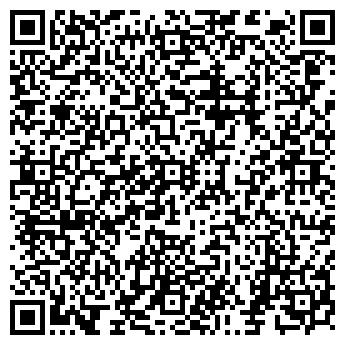 QR-код с контактной информацией организации КОНСТИТУЦИОННЫЙ СУД РБ