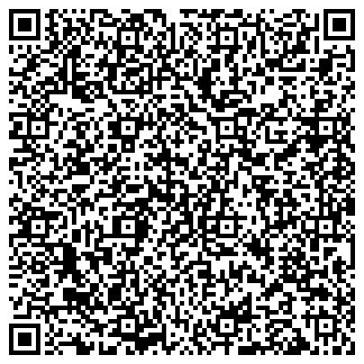 QR-код с контактной информацией организации РАЙОННЫЕ ПОДРАЗДЕЛЕНИЯ СЛУЖБЫ СУДЕБНЫХ ПРИСТАВОВ МЮ РБ КАЛИНИНСКОЕ