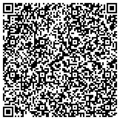 QR-код с контактной информацией организации РАЙОННЫЕ ПОДРАЗДЕЛЕНИЯ СЛУЖБЫ СУДЕБНЫХ ПРИСТАВОВ МЮ РБ ОКТЯБРЬСКОЕ