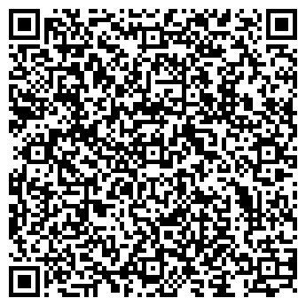 QR-код с контактной информацией организации УФИМСКИЙ РАЙОННЫЙ СУД