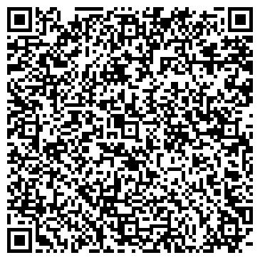 QR-код с контактной информацией организации СПЕЦИАЛИЗИРОВАННОЕ ПОДРАЗДЕЛЕНИЕ ПО РОЗЫСКУ ДОЛЖНИКОВ