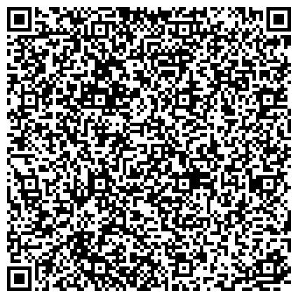 QR-код с контактной информацией организации БАШКИРСКАЯ ЛАБОРАТОРИЯ СУДЕБНОЙ ЭКСПЕРТИЗЫ МЮ РФ