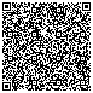 QR-код с контактной информацией организации БЮРО МЕДИКО-СОЦИАЛЬНОЙ ЭКСПЕРТИЗЫ ОКТЯБРЬСКОГО Р-НА № 1