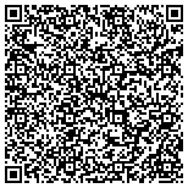 QR-код с контактной информацией организации БЮРО СУДЕБНО-МЕДИЦИНСКИХ ЭКСПЕРТИЗ РЕСПУБЛИКИ БАШКОРТОСТАН