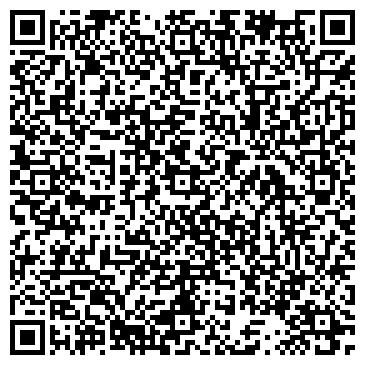 QR-код с контактной информацией организации ОНКОЛОГИЧЕСКОЕ СПЕЦИАЛИЗИРОВАННОЕ БЮРО МСЭ