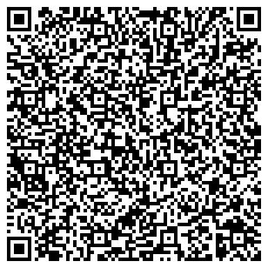QR-код с контактной информацией организации Арбитражный суд Республики Башкортостан