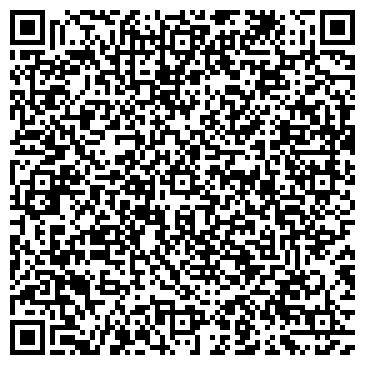 QR-код с контактной информацией организации № 3 РЕСПУБЛИКАНСКАЯ КЛИНИЧЕСКАЯ