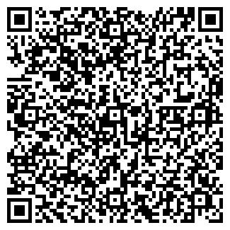 QR-код с контактной информацией организации № 11 БОЛЬНИЦА