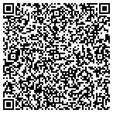 QR-код с контактной информацией организации АКЦЕПТ-ТЕРМИНАЛ АО БАЛХАШСКИЙ ФИЛИАЛ