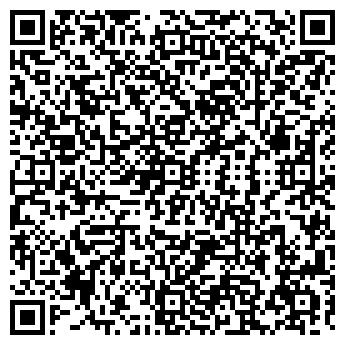 QR-код с контактной информацией организации ВЗРОСЛЫЙ СТАЦИОНАР