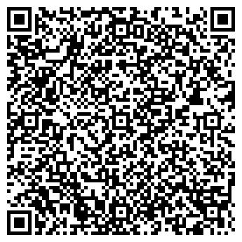 QR-код с контактной информацией организации ГОРОДСКАЯ КЛИНИЧЕСКАЯ БОЛЬНИЦА № 10