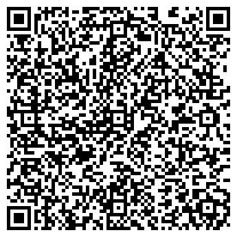 QR-код с контактной информацией организации ДМИТРИЕВСКАЯ УЧАСТКОВАЯ БОЛЬНИЦА