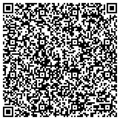 QR-код с контактной информацией организации КЛИНИКА БГМУ ГОРОДСКАЯ КЛИНИЧЕСКАЯ БОЛЬНИЦА № 6 КАФЕДРА ГОСПИТАЛЬНОЙ ХИРУРГИИ