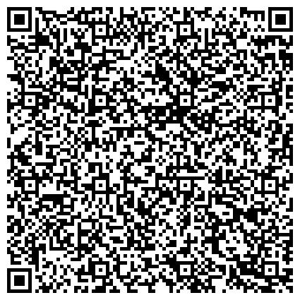 QR-код с контактной информацией организации УЛАР-УМИТ НАКОПИТЕЛЬНЫЙ ПЕНСИОННЫЙ ФОНД КОФ ГЕНЕРАЛЬНОЕ ПРЕДСТАВИТЕЛЬСТВО ПО ГОРОДУ БАЛХАШ