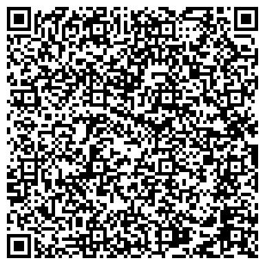 QR-код с контактной информацией организации ОТДЕЛЕНЧЕСКАЯ БОЛЬНИЦА СТАНЦИИ УФА КУЙБЫШЕВСКОЙ ЖЕЛЕЗНОЙ ДОРОГИ