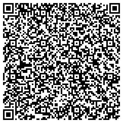 QR-код с контактной информацией организации ОТДЕЛЕНЧЕСКАЯ БОЛЬНИЦА СТАНЦИИ УФА КУЙБЫШЕВСКОЙ ЖЕЛЕЗНОЙ ДОРОГИ ТЕРАПЕВТИЧЕСКОЕ ОТДЕЛЕНИЕ