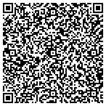 QR-код с контактной информацией организации УФИМСКАЯ ЦЕНТРАЛЬНАЯ РАЙОННАЯ БОЛЬНИЦА