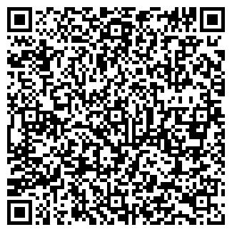 QR-код с контактной информацией организации ТРОФЕЙ ТОО