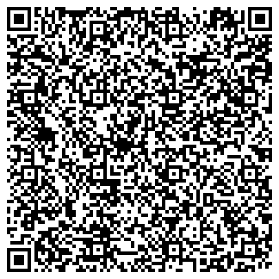 QR-код с контактной информацией организации РЕСПУБЛИКАНСКАЯ ДЕТСКАЯ КЛИНИЧЕСКАЯ БОЛЬНИЦА РЕАНИМАЦИОННО-КОНСУЛЬТАТИВНЫЙ ЦЕНТР НОВОРОЖДЕННЫХ