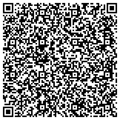 QR-код с контактной информацией организации РЕСПУБЛИКАНСКАЯ ДЕТСКАЯ КЛИНИЧЕСКАЯ БОЛЬНИЦА ЦЕНТР ИММУНОАЛЛЕРГОЛОГИИ С ОТДЕЛЕНИЕМ КЛИНИЧЕСКОЙ ИММУНОЛОГИИ