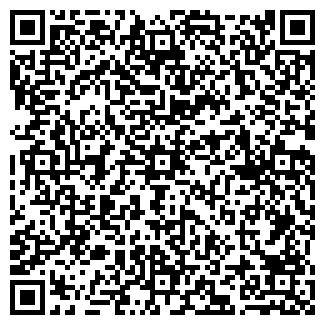 QR-код с контактной информацией организации № 2 РОДИЛЬНЫЙ ДОМ