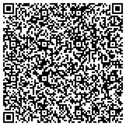 QR-код с контактной информацией организации Республиканский клинический госпиталь ветеранов войн