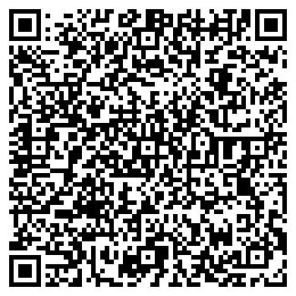 QR-код с контактной информацией организации № 32