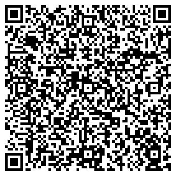QR-код с контактной информацией организации ДЕТСКИЙ ГЛАЗНОЙ ТРАВМПУНКТ