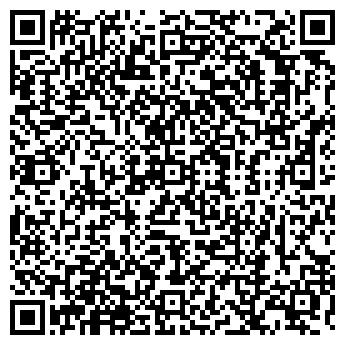 QR-код с контактной информацией организации ТРАВМПУНКТ № 5 ГКБ