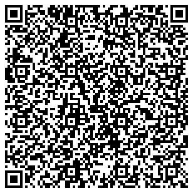 QR-код с контактной информацией организации ГЛАВНОЕ БЮРО МЕДИКО-СОЦИАЛЬНОЙ ЭКСПЕРТИЗЫ ПО РБ ФИЛИАЛ 11