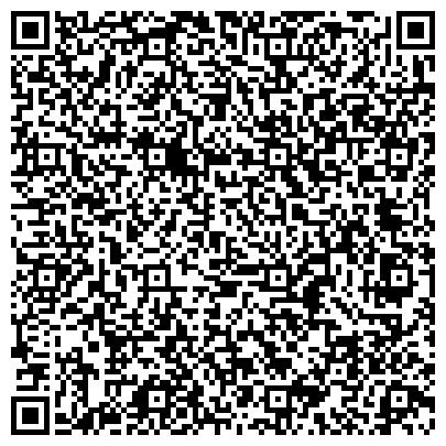 QR-код с контактной информацией организации Республиканский клинический противотуберкулезный диспансер<br/>Кумертауский филиал, ГБУЗ