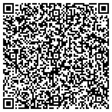 QR-код с контактной информацией организации Отдел МВД России по Чекмагушевскому району