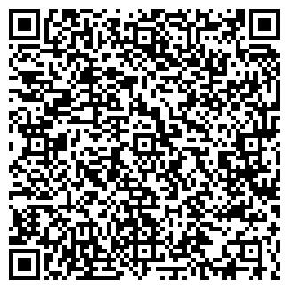 QR-код с контактной информацией организации № 1 БОЛЬНИЦЫ 10