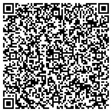 QR-код с контактной информацией организации № 31 ГОРОДСКАЯ ПОЛИКЛИНИКА ФИЛИАЛ № 44