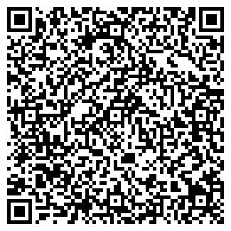 QR-код с контактной информацией организации № 33 ФИЛИАЛ № 1