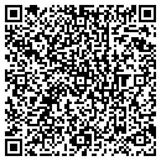 QR-код с контактной информацией организации № 38