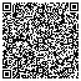QR-код с контактной информацией организации № 40 ФИЛИАЛ