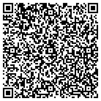 """QR-код с контактной информацией организации Магазин-салон """"Наследие"""""""